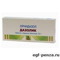 lekarstvo-dazolik-instrukcija-po-primeneniju_1