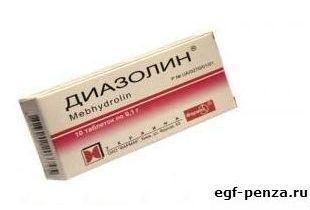 lekarstvo-diazolin-instrukcija-po-primeneniju_1
