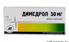 lekarstvo-dimedrol-instrukcija-po-primeneniju-i_1