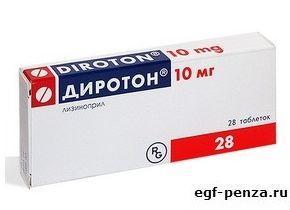 lekarstvo-diroton-instrukcija-po-primeneniju_1