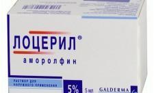lekarstvo-loceril-instrukcija-po-primeneniju_1