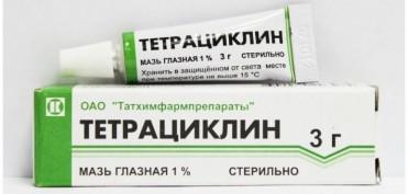 lekarstvo-maz-tetraciklinovaja-glaznaja_1