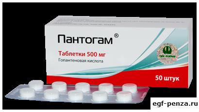lekarstvo-pantogam-instrukcija-po-primeneniju-i_1