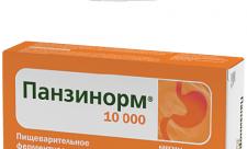 lekarstvo-panzinorm-forte-instrukcija-po_1