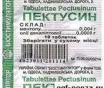 lekarstvo-pektusin-instrukcija-po-primeneniju_1